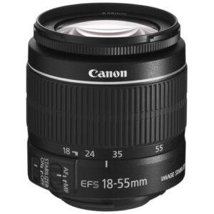 Foto 2 Obiettivo Reflex Canon EF-S 18-55mm f/3.5-5.6 IS II Bulk