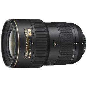 Foto principale Obiettivo Reflex Nikon AF-S 16-35mm f/4.0 G ED VR