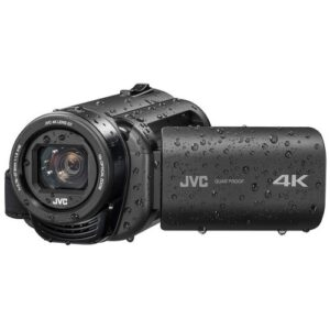Foto 2 Videocamera JVC Palmare GZ-RY980HEU Grey
